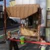 高崎にある老舗甘味処。コスパ抜群のデカ盛りかき氷を食べてみた。日本一