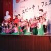 Hanoi日本語スピーチコンテストでわかる日越の関係