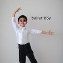 ballet boy-バレエはじめてみました-