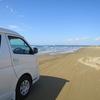 山旅 2020秋 その3 千里ヶ浜ドライブウェイ