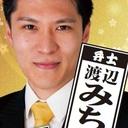 渡辺みちたか(自民党・新宿区議会議員)official blog