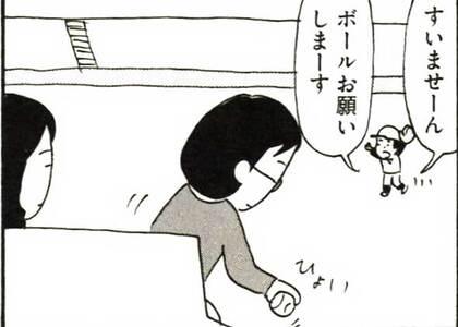 【8コマ漫画】木下晋也 『特選!ポテン生活』 (20) - リターンズ/栄枯盛衰
