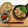 【献立・一汁一菜】明太子のせごはん+しょうが焼き+みぞれ汁