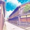 みかん京都を歩く 3