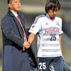 Jリーグ各クラブ歴代最高監督&歴代最低監督PART3