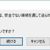 【はてなブログ】ブログ内検索フォームがhttpsになっていなかったので修正