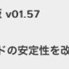 【GoPro】HERO5 SDカード エラー頻発・・・