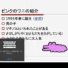Mac CatalinaでiPadと接続してPowerPointプレゼン実行してみた。