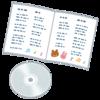 ネット買取 口コミ ウリドキ 本 CD 買取 以外にも幅広く 事前の買取価格認便利サイト おススメ
