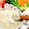 すきみたらと菊芋のブランダード(干し鱈のペースト)