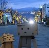 函館市 冬のイルミネーションの八幡坂にイッテミル