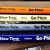 【のべ竿アジング!?】のべ竿一本で魚とのスリリングな駆け引きを楽しもう。新しい釣りスタイルを提案するGo-Phish(ゴーフィッシュ)に大注目!