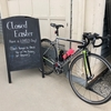 Easter Ride 2018/04/01