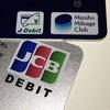 10月1日からの消費税増税に向けて「カード払い」を考えている方へ
