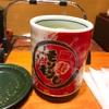 金沢グルメ旅その5