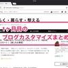 初心者向け!はてなブログ開設1ヶ月で1万PVになるまで行ったブログカスタマイズまとめ(その3)