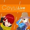 匿名クラブ Coyu.LIVEに参加しませんか?