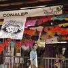 死者の日のイベントに行ってきた〚メキシコ日記〛
