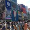 【韓国大学院】大阪なう!