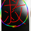 【感謝】次のiOS 11.3でバッテリー問題解決か