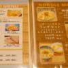 【台湾スイーツ】西早稲田の優しい豆花屋さん「I♡豆花」に行ってきました