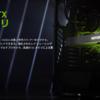 GeForce RTX 3060が正式発表!12GBのメモリを搭載