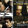 "<span itemprop=""headline"">映画「ボーダー」(2008)ロバート・デ・ニーロ、アル・パチーノ共演。</span>"
