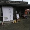 屋久島弁当三昧 第14回 古代より入植者の島に新キッチン誕生 原 つむコロ
