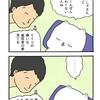 ミイコ「寝言 その2」
