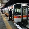 【2018-19年鉄道で日本縦断旅行】-8~9日目(西日本へ)