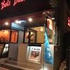 仙台焼肉ハウス バリバリ 青葉通り店