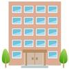 【区分所有法】マンションを買う(住む)なら集会を知っておこう!
