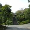 鎌倉 ご利益めぐり散策