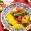 【簡単おいしい】時短煮込まない夏野菜スパイシーカレー薬膳レシピ