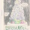 大阪のおすすめイルミネーション!クリスマスは事前に楽しんでおきました。