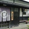 夏休み (1.郡山)