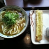 カレーうどん探訪(5) 〜丸亀製麺(さいたま太田窪店)〜