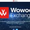 Wowoo Exchangeウェブサイト公開でWowbit爆上げに期待!