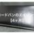 【革のエイジング記録】コードバン財布4ヶ月・ヌメ革小銭入れ2ヶ月