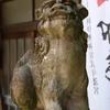 浅野川稲荷神社の狛犬はかなり古い