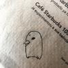 外国のニートを観察していたら、鳩の新たな発見に繋がった。