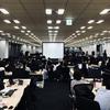 9/28 週刊メドレー 〜新オフィスで初の納会、盛り上がっています!