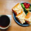 4/6(月)タマゴサラダパン、茹で鶏