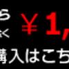 テレビ東京、YouTubeで動画配信をスタート予定!番組の一部だけでも、宣伝だけじゃなく放映してくれたら・・・