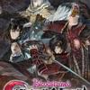 ついにIGAさんの新作、Bloodstained:Curse of the Moonがきたぞおお!!