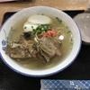 沖縄で蕎麦を食べる。
