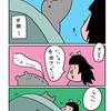 【子育て漫画】小学生は布団インベーダー