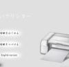 【ゲームプレイ感想】白いプリンター