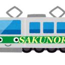 SAKUNORI