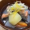 【北海道の郷土料理】鮭のアラを使った塩味仕立ての「三平汁」のかんたんレシピ